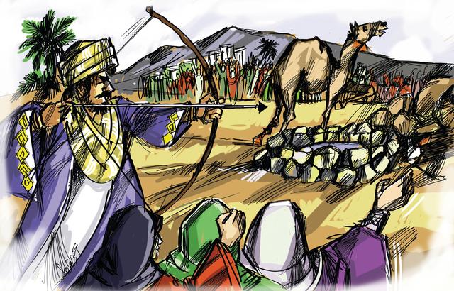 نهاية قوم ثمود