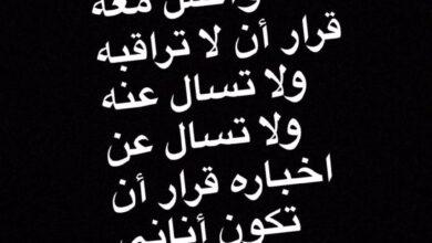 شعر سوري حزين