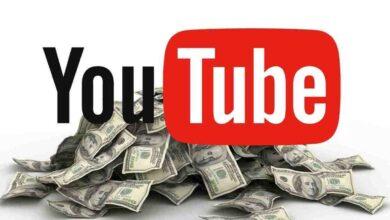 جني الأموال من اليوتيوب
