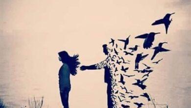 اذا حلمت بشخص تحبه