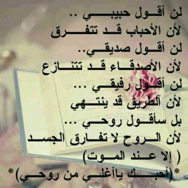 كلام حزين جدا يبكي القلب 3