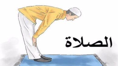 فضل الصلاة في وقتها