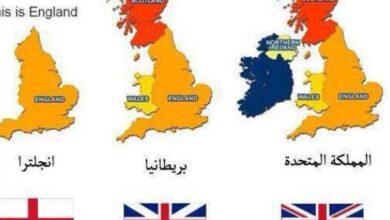 ما هي عاصمة لندن