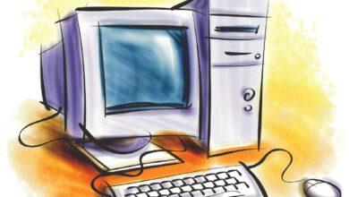 المكونات الرئيسية للحاسوب