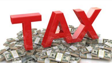 تعريف الضرائب