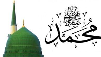 محمد نبي الله.