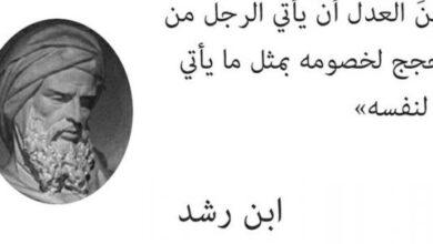 فلسفة ابن رشد
