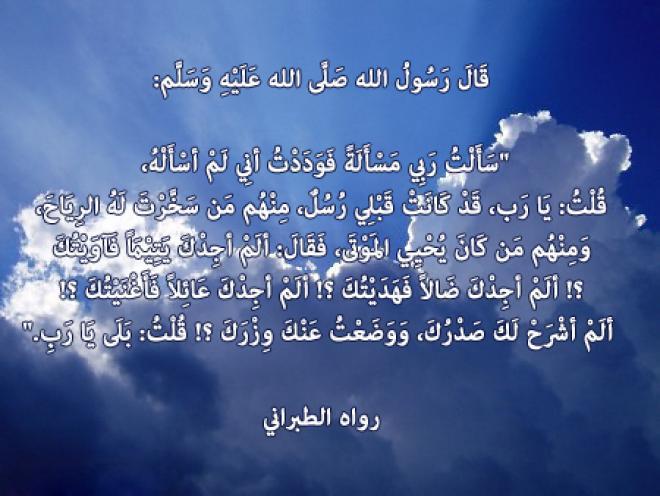 مجموعة صور لل حديث شريف عن حب الله ورسوله