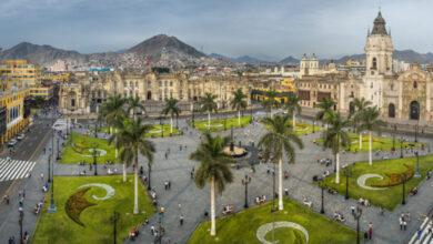 شكل عاصمة بيرو