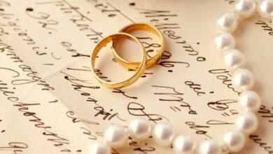 ابيات شعر تهنئة بالزواج