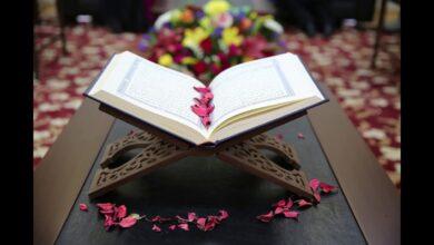 تفسير الآيات القرآنية