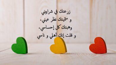 كلمات حب و رومانسية