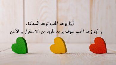 احلى كلمات الحب.