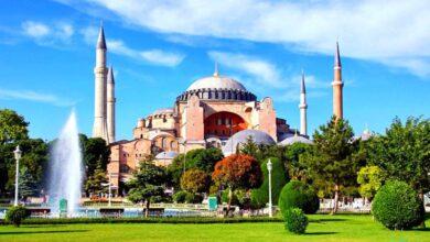 جامع باسطنبول