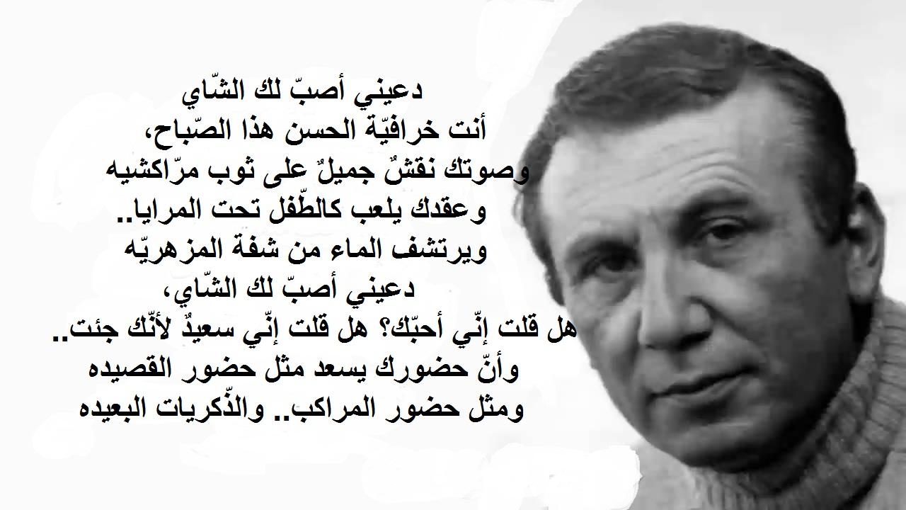 كلام حب _ نزار قباني.