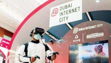 مدينة دبي للانترنت