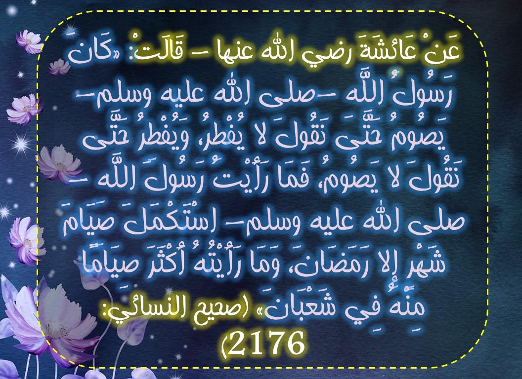 حكم صيام الحامل في رمضان