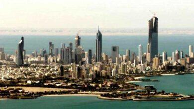 عاصمة الكويت.