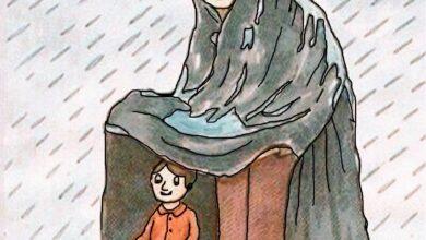 صورة معبرة عن حب و حنان و تضحية الأم.