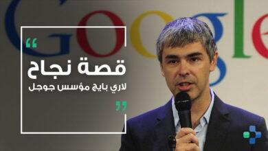 من مؤسس جوجل