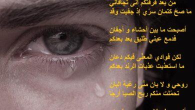صورة حزينة لرجل يبكي مكتوب عليها شعر حزين.