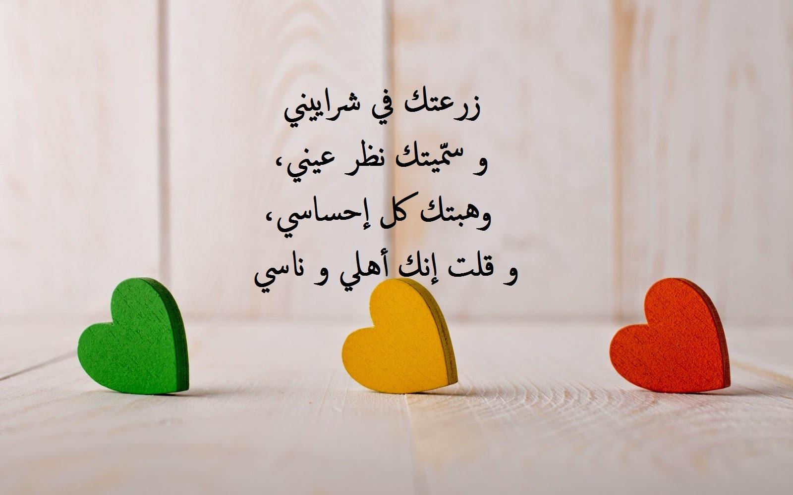 خلفية رومانسية لقلوب ملونة و مكتوب فيها عبارات حب.