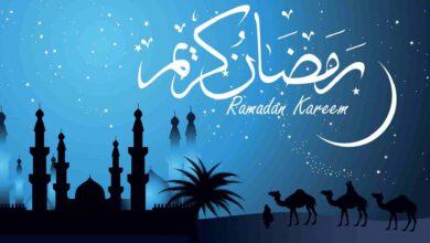 صورة رمضانية