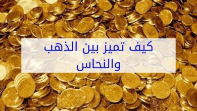 عملات ذهبية