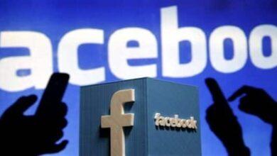 تطبيقات لصفحات الفيس بوك