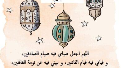 خلفية فونيس مكتوب عليها دعاء اليوم 26 من رمضان.