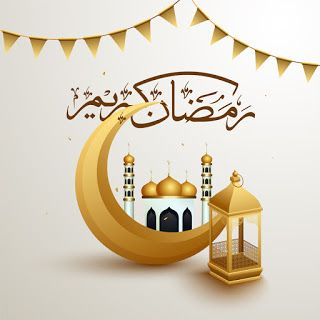 فانوس رمضان و زينة
