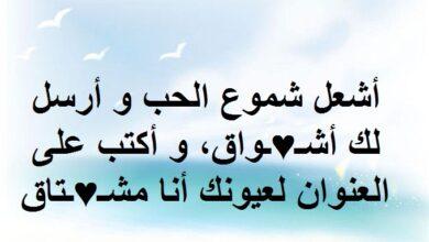 ومة و مكتوب عليها مسجات شوق صباحية.خلفية لسماء زرقاء مرس