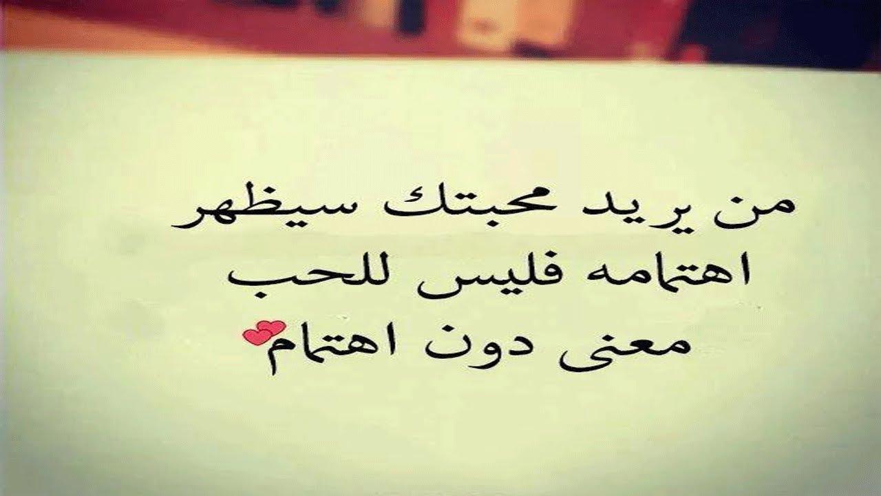 المحبة