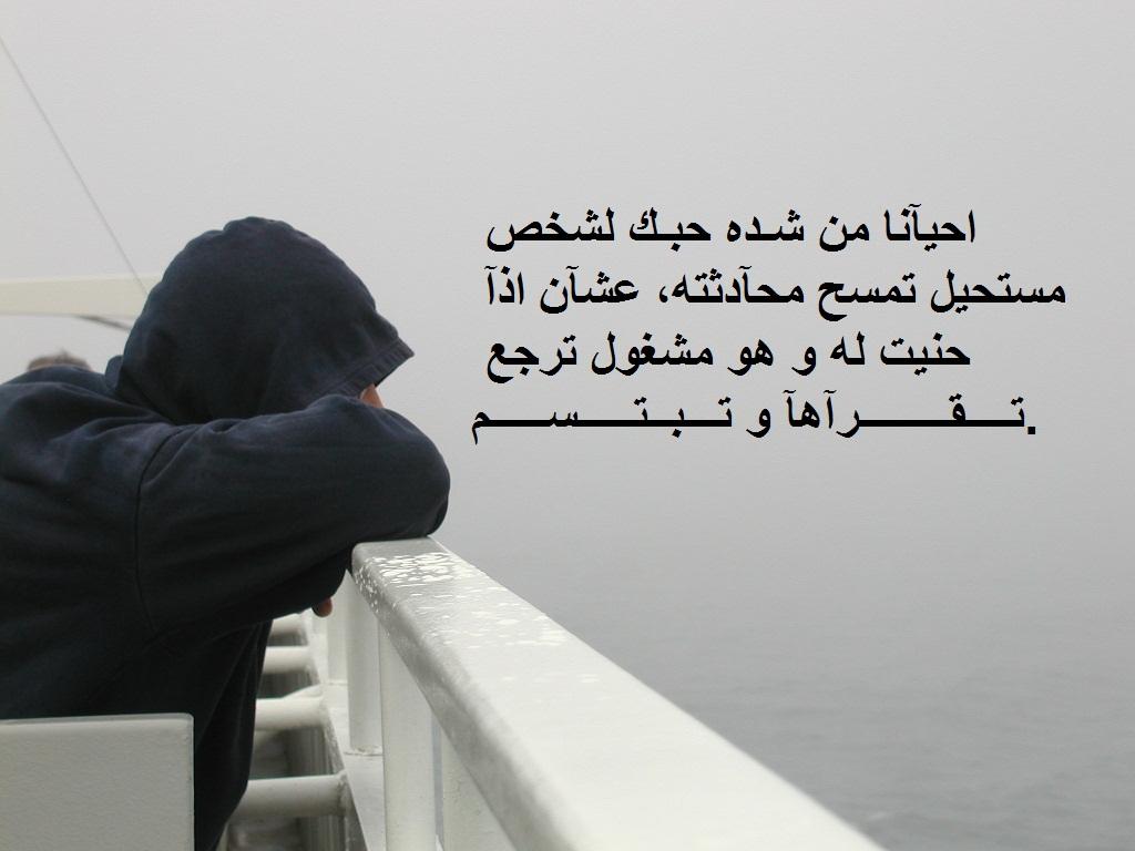 خلفية أبيض و أسود لشاب حزين و مكتوب عبارة عن الأصدقاء حزينة.
